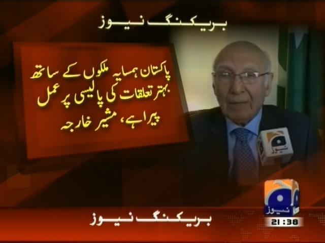 Sartaj Aziz– Breaking News – Geo