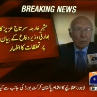 Sartaj Aziz– Breaking News – Geo