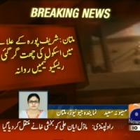 School Roof Fell– Breaking News – Geo