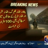 Search Operation– Breaking News – Geo