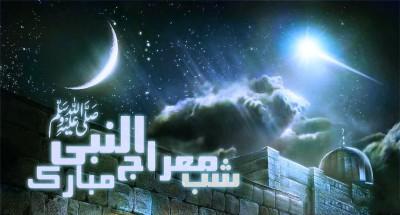 Shab e-Meraj