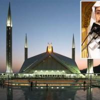 Sheikh Khalid Al-Ghamdi