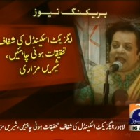 Shireen Mazari– Breaking News – Geo