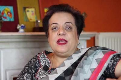 Shireen Mazari