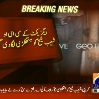 Shoaib Sheikh– Breaking News – Geo