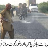 Shor Kot Road Repaird