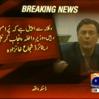 Shuja Khanzada– Breaking News – Geo