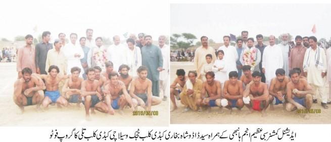 Sibi Kabadi News
