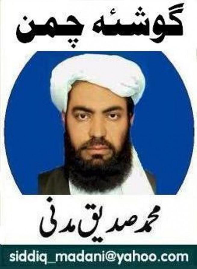 Siddiq Madani Columnist Logo