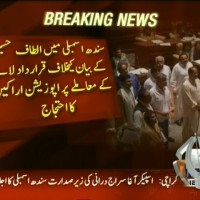 Sindh Assembly– Breaking News – Geo (1)