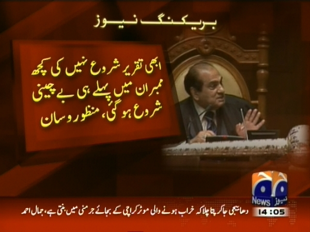 Sindh Assembly– Breaking News – Geo