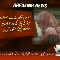 Sindh High Court– Breaking News – Geo