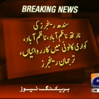 Sindh Rangers– Breaking News – Geo
