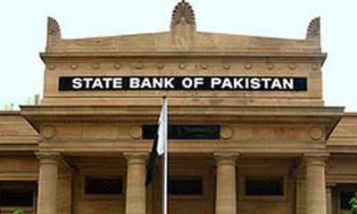State Bank of Pakistan