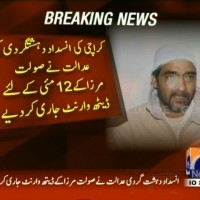 Sult Mirza,Death Warrants Issued– Breaking News – Geo