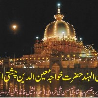 Sultan Khwaja Moinuddin Chisti Ajmeri