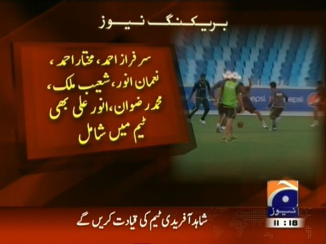 T20 Cricket Team,Announced– Breaking News – Geo