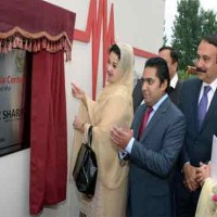 Thalassemia Center Opening