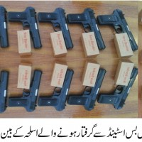 Weapons Smugglers Arrested