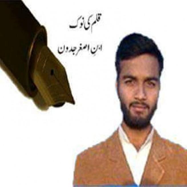 Yasir Jadoon