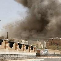 Yemen Shelling
