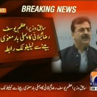 Yousuf Raza Gilani– Breaking News – Geo