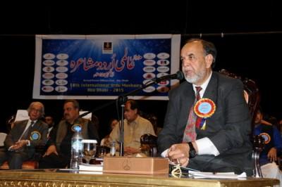Zahoor ul Islam Jawaid