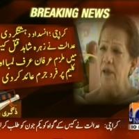 Zahra Shahid Murder– Breaking News – Geo (1)
