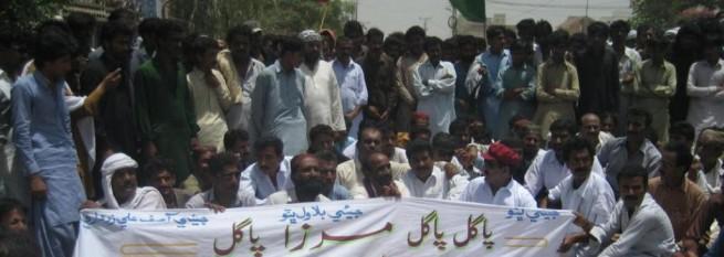 Zulfiqar Mirza Agaisnt Rally