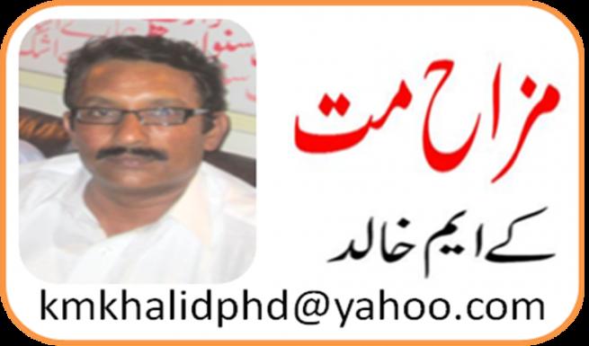 KM Khalid