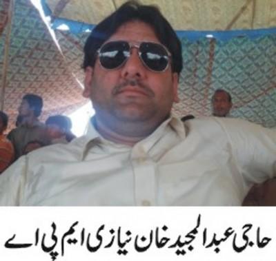 Abdul Majeed Khan Niazi