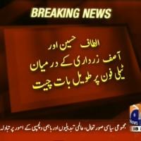Altaf Hussain And Zardari Conversation– Breaking News – Geo