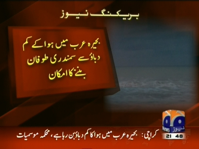 Arabian Sea– Breaking News – Geo