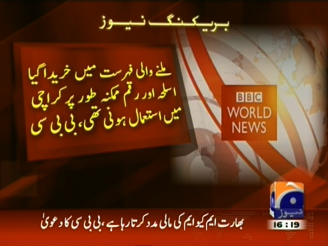 BBC– Breaking News – Geo