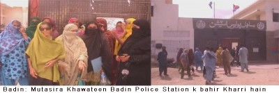 Badin News Photo
