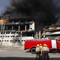 Baldia Town Tragedy