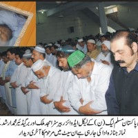 Bashir Khalid Funeral