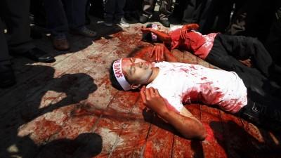 Burma Shaheed