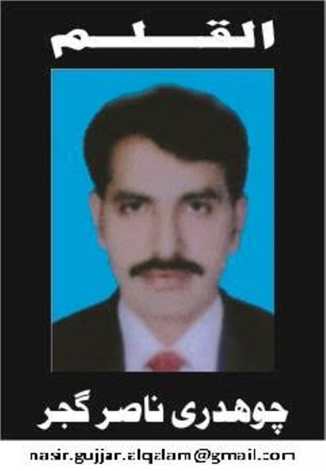 Chaudhry Nasir Gujar