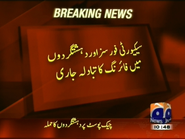 Check Post,Terrorist Attack– Breaking News – Geo