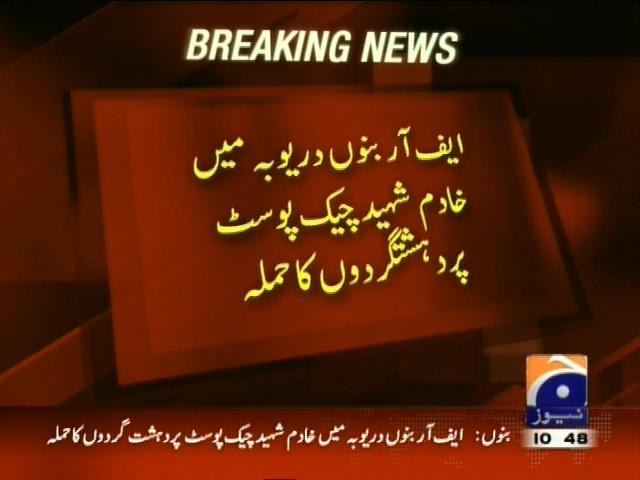 Check Post,Terrorist Attack– Breaking News – Geo