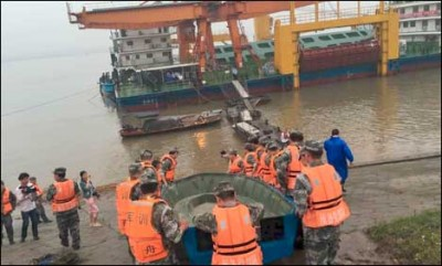 China Drowning Ship
