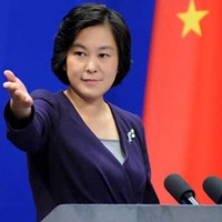 China Foreign Ministry