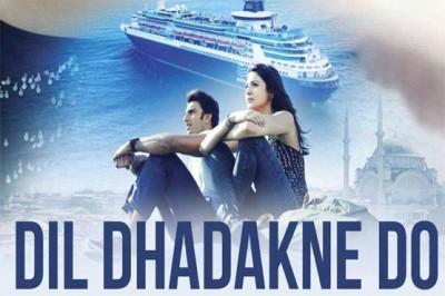 Dil Dhagakne Do