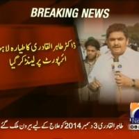 Dr Tahirul Qadri– Breaking News – Geo