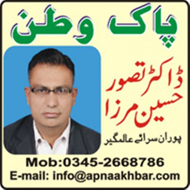 DrTaswar Hussain Mirza