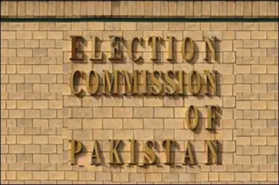 Election Commission Pakistan