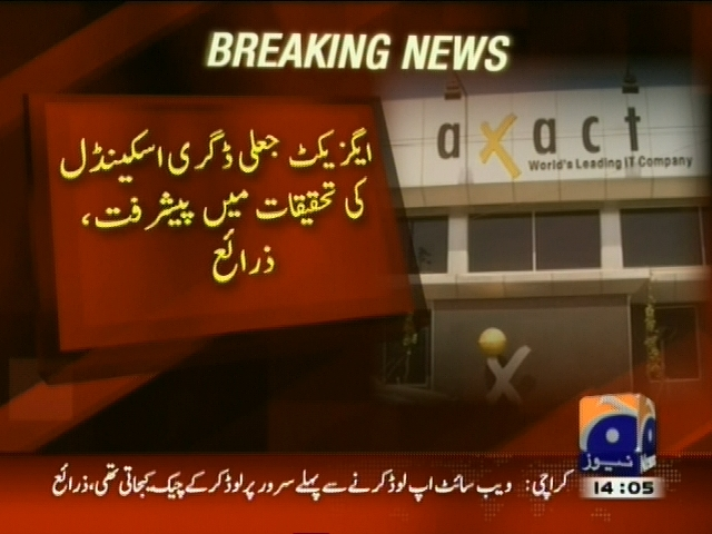 Exact Scandal– Breaking News – Geo
