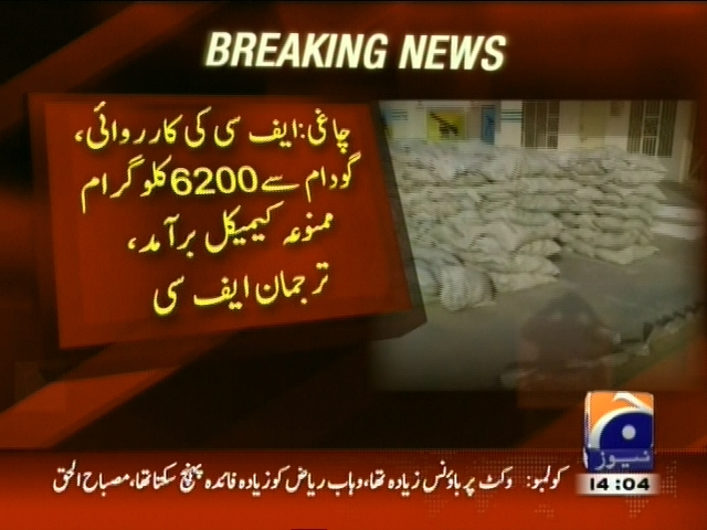 FC Operation– Breaking News – Geo