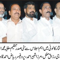 Faisalabad Mughal organization Organized Nisar Colony Meeting